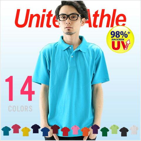 【送料無料】 ポロシャツ メンズ ポロシャツ レディース ポロシャツ 半袖 ポロシャツ 無地 ドライポロシャツ