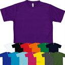【50】ドライTシャツ:吸汗速乾素材のドライTシャツ