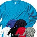 GLIMMER 長袖吸汗速乾ドライTシャツ 赤 青 黒 白 紺 1000304  吸汗速乾ドライTシャツ