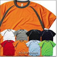 【30%OFF】GLIMMERカラーブロックTシャツ