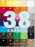 定番中の定番Tシャツ プリントスター CVTヘビーウェイト無地TシャツティーシャツサイズS-XLまで【1000085】