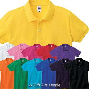 スリムフィットレディースコットンポロシャツ