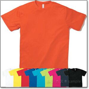 Tシャツ ジュニア
