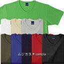 エクスライブVネックTシャツ 日本製 3L-5Lサイズ/白/赤/青/黒/グレー/緑/紺他【MSD】【5000330】