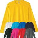 Glimmerインターロックドライ長袖Tシャツ3L/赤/青/黒/水色/ピンク/オレンジ/紺/【1100352】【40】