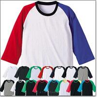 UnitedAthle5.0ozラグラン3/4スリーブTシャツ【2054041】【】
