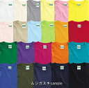 UnitedAthle キッズ・ジュニア Tシャツ