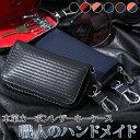 スマートキー カードキー 収納 カラピナ メンズ レディース ユニセックス カード 鍵 キーホルダー 牛レザー レザー 牛本革 プレゼント ギフト