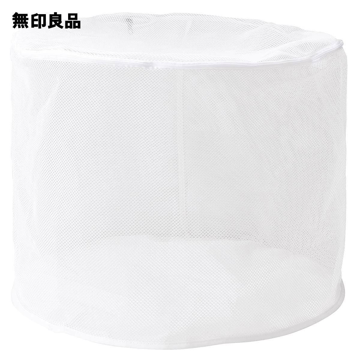 両面使える洗濯ネット 大物用・約直径47×高さ37cm