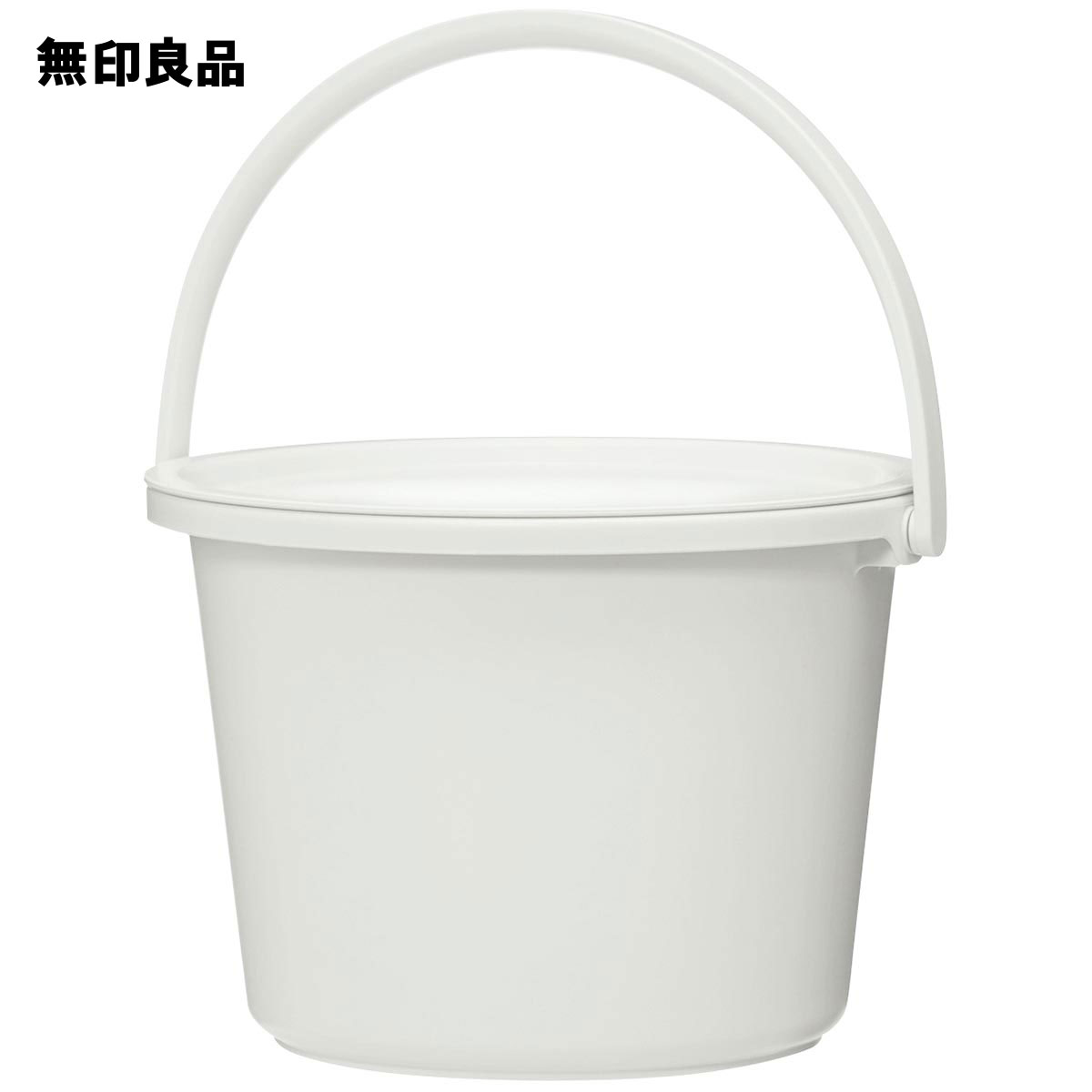 ポリプロピレンバケツ・フタ付(7.5L)