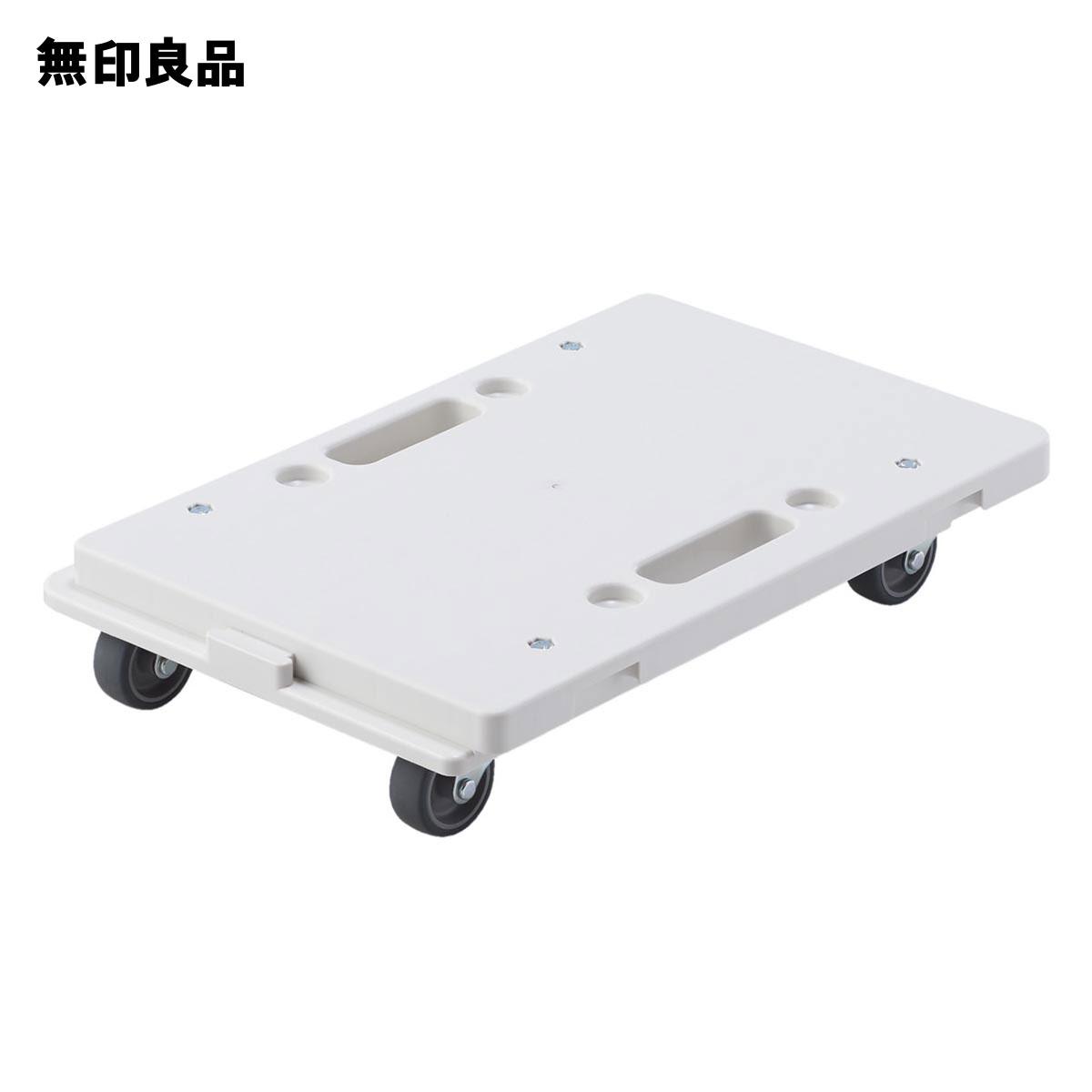 縦にも横にも連結できるポリプロピレン平台車