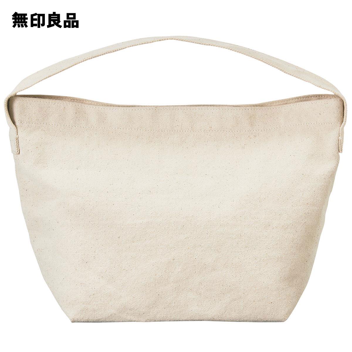 綿帆布ランチバッグ
