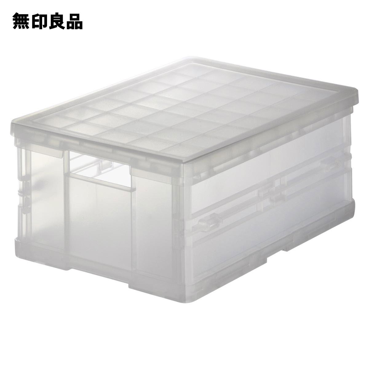 ポリプロピレンキャリーボックス・折りたたみ式