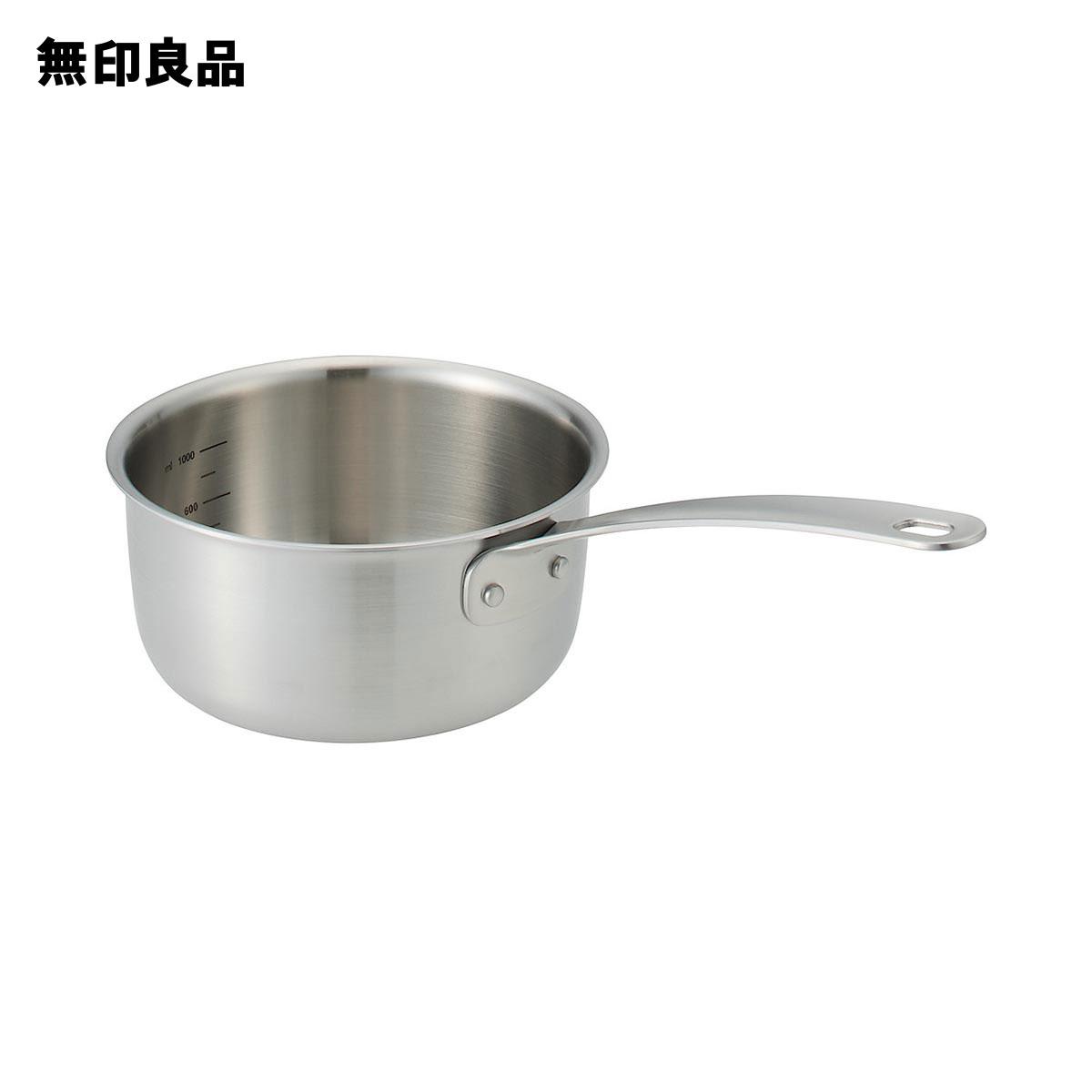 ステンレスアルミ全面三層鋼片手鍋 約1.5L/約幅36×高さ13cm