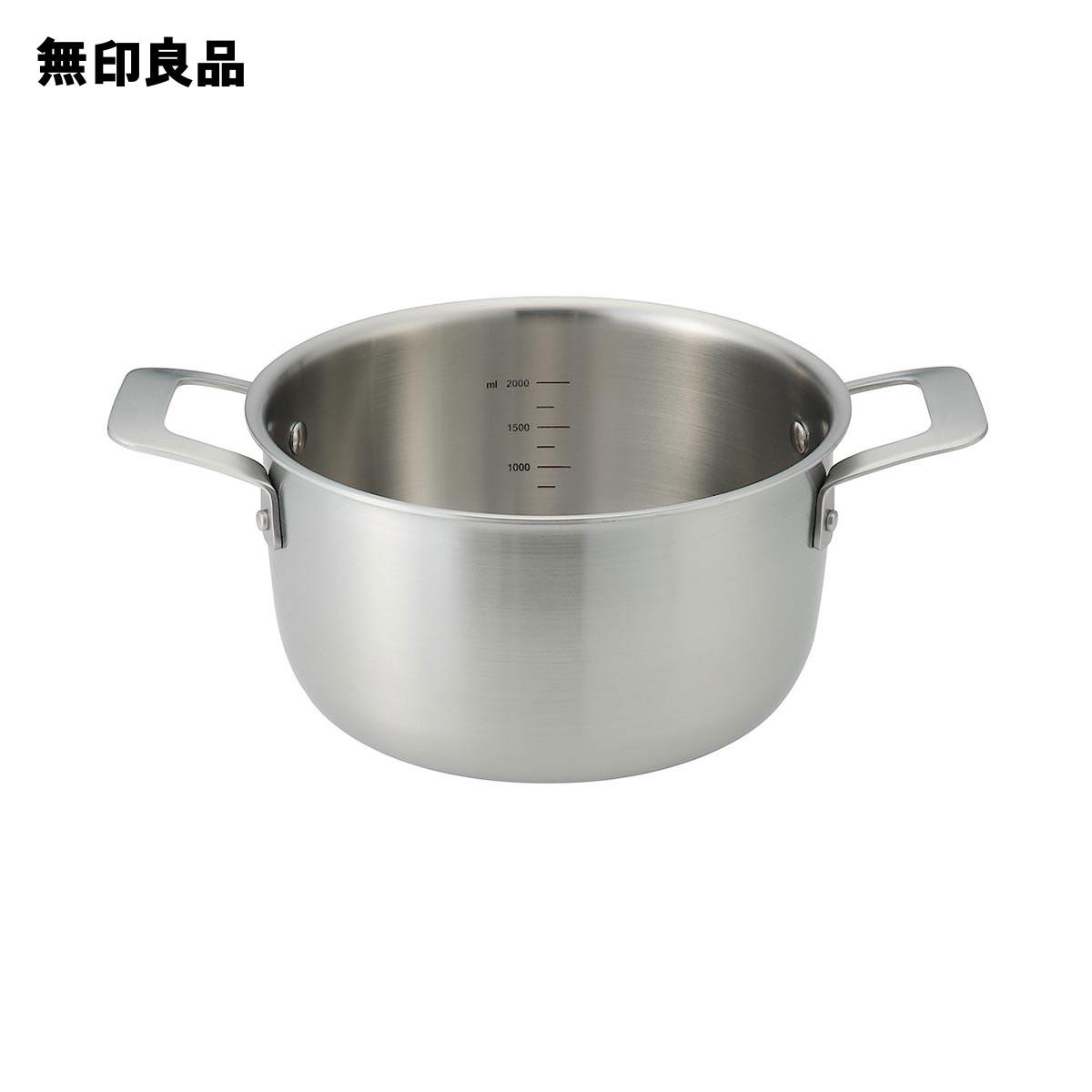 ステンレスアルミ全面三層鋼両手鍋 約3.0L