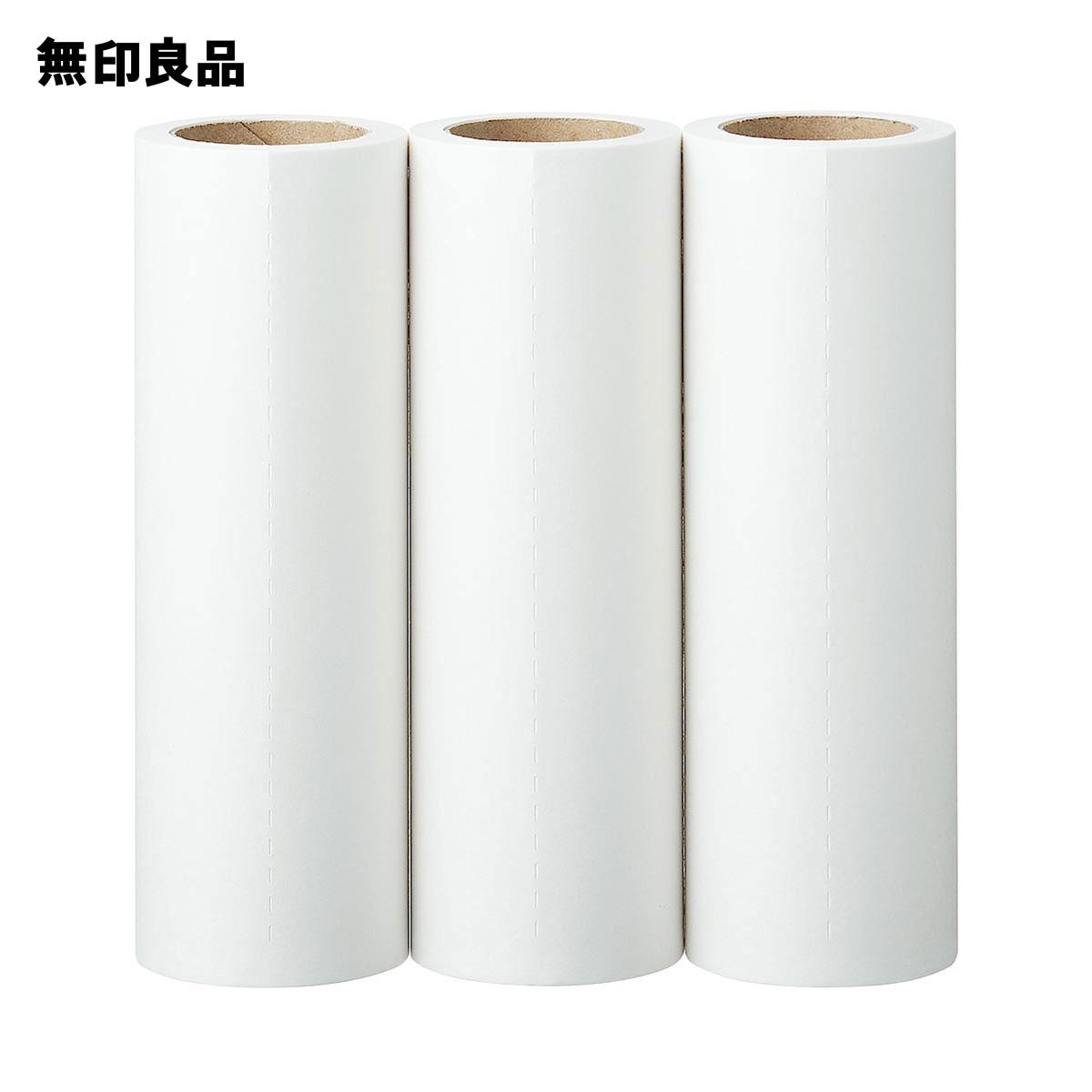 【無印良品 公式】掃除用品システム・カーペットクリーナー用替えテープ 幅16cm/90周/3本組