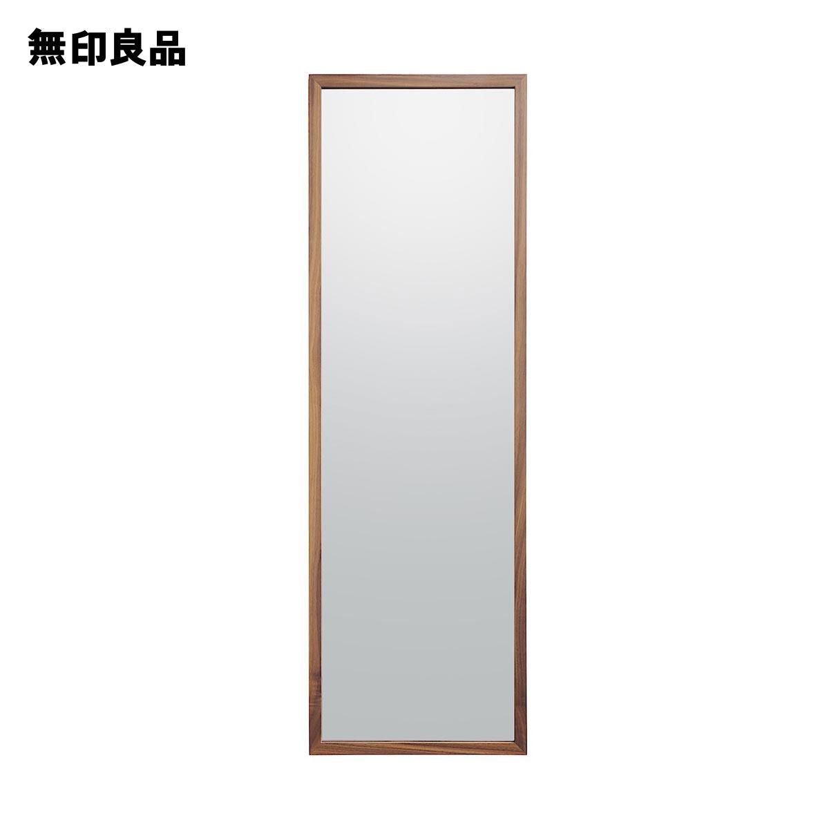 壁に付けられる家具ミラー ウォールナット材