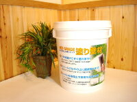 漆喰珪藻土塗り壁材「ケイソウくん」MIXグレード 18kg入 開梱後にすぐ使えて簡単です!