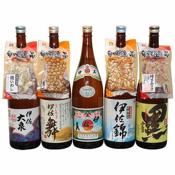 伊佐焼酎5本セット(おつまみ付♪)...:mukouhara:10000156