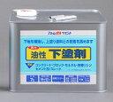 アトムハウスペイント(塗料/ペンキ/ペイント)油性下塗剤 7L