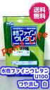 【送料無料】日本ペイント水性ファインウレタンU100つや消し 白 15kg外壁用/業務用/鉄部/木部