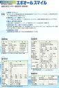 【送料無料】大日本塗料エポオールスマイル 各色 18kgセット