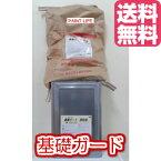 【送料無料】菊水化学工業基礎ガード KG色28kgセット業務用/基礎巾木