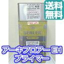 【送料無料】エスケー化研アーキフロアーEHプライマー15kgセット