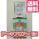 【送料無料】エスケー化研アーキフロアーEH 標準色15kg セット(薄膜型)