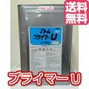 【送料無料】アトミクスアトム プライマーUクリヤー 16kg業務用/床用/塗床/塗替え