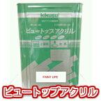 菊水化学工業ビュートップアクリル 淡彩色 16kg業務用/水性