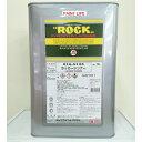 ロックペイントラッカーシンナー 16L業務用/洗浄/塗料希釈/塗装/洗い