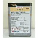 【送料無料】日本ペイントnaxウルトラ#20ハードナー標準形 3.6kg