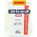 【送料無料】ABC商会シリケートハードナーJP 18kg