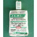 エレホン化成マイルドスピリットMS-1(厚塗り用) 26kgセット