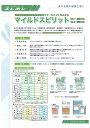 エレホン化成マイルドスピリットMS-2(薄塗り用) 26kgセット