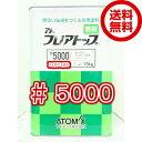 【送料無料】アトミクスアトム フロアトップ 5000標準色 15kg業務用/防塵/床塗/1液/アクリル樹脂/半艶