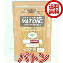 【送料無料】大谷塗料VATON バトン各色 16L木部用/業務用/DIY