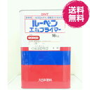 【送料無料】大日本塗料ルーベンエポプライマーUNI標準色 16kg