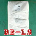 菊水化学工業BR-LS 15kg