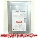 関西ペイントエコカチオンシーラー 白 15kg
