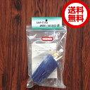 ショッピング高圧洗浄機 【送料無料】フルテックトルネードノズル 035(洗浄機ノズル2013用)