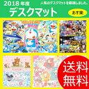 ■3日間限定!1/20-1/23【楽天企画+KOKOCHI企...