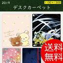 ■KOKOCHIstyleサンキュー企画(1/19-1/24...