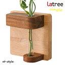 ■超得■KOKOCHIサンキュSALE(2/16-2/28)一輪挿し 花瓶 壁掛け 木製 ウォールナット 無垢材 ギフト 木製雑貨 花柄