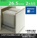 ■新生活応援キャンペーン3/16-19【楽天企画+KOKOC...