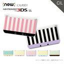 ショッピングニンテンドー3DS 任天堂 3DS 3DSLL NEW3DS NEW3DSLL NEW2DS NEW2DSLL プロテクトカバー ケース【キュート】 模様 カバー ニンテンドー Nintendo 保護 クリア ハード