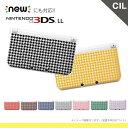 ショッピング3DS 父の日 プレゼント 任天堂 3DS 3DSLL NEW3DS NEW3DSLL NEW2DS NEW2DSLL プロテクトカバー ケース【キュート】 模様 カバー ニンテンドー Nintendo 保護 クリア ハード