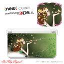ショッピング3DS 父の日 プレゼント 任天堂 3DS 3DSLL NEW3DS NEW3DSLL NEW2DS NEW2DSLL プロテクトカバー ケース 【クール】 カバー ニンテンドー Nintendo 保護 クリア ハード