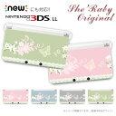 ショッピング3DS 父の日 プレゼント 任天堂 3DS 3DSLL NEW3DS NEW3DSLL NEW2DS NEW2DSLL NEW2DSLL プロテクトカバー ケース 【キュート】 花柄 カバー ニンテンドー Nintendo 保護 クリア ハード